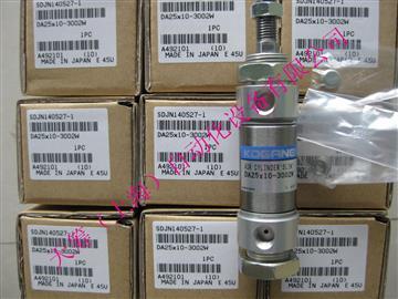 日本小金井KOGANEI气缸DA25-10-3002W