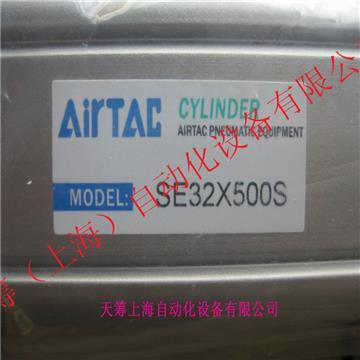 AIRTAC亚德客气缸SE32*500S