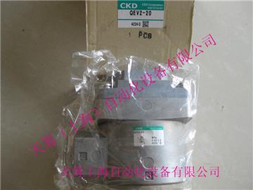 日本CKD排气阀QEV2-20