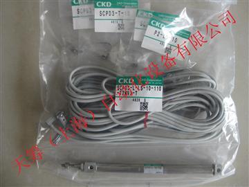 日本CKD气缸SCPD3-L-10-110原装正品