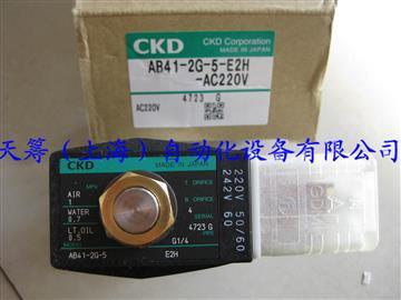 CKD官wang