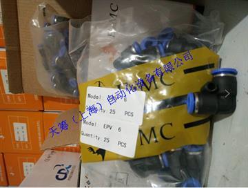 yi太诺E.MC