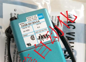 美国MAC电磁fa225B-501BAAA