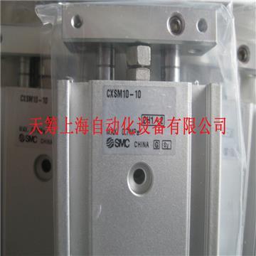 SMC气缸CXSM10-10