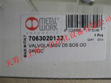METALWORK麦te沃克dian磁阀7063020132
